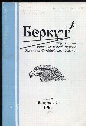 Grischenko W.M. Skilskij I.B.  Berkut Tom 4 Heft 1-2