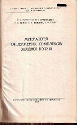 Lasarenko E. K. + Matkowskij. O.I.  Mineralogie der verwitterten Komlexe der Westebenen