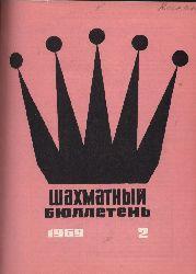 Schach - Bulletin Zeitschrift  Schach-Bulletin Nr. 2-12. 1969 Umschläge mit eingebunden