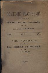 Bondarzew,A.S. (Red.)  Pflanzenkrankheiten. Zeitschrift.16.Jg. Nr. 1. (1 Heft)