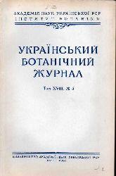 Akademie der Wissenschaften  Das ukrainische,botanische Journal