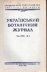 Akademie der Wissenschaften  Das ukreinische,botanische Journal