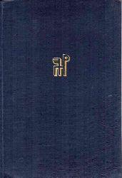 Fikenscher,F.  Rechtschreiblehrgang durch Kurzdiktate