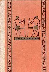 Ceram,C.W.  Götter,Gräber und Gelehrte