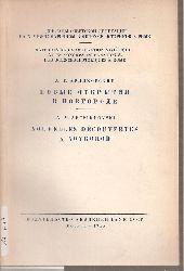 Artsikhovski,A.V.  Nouvelles Decouvertes a Novgorod