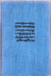 Prawdin,Michael  Tschingis-Chan