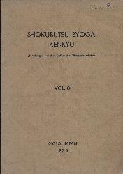 Akai,Shigeyasu  Shokubutsu Byogai Kenkyu