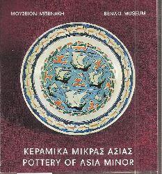 Benaki Museum  Pottery of Asia Minor