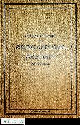 Ostwald, Wilhelm / Luther, Rob:  Hand- und Hülfsbuch zur Ausführung physiko-chemischer Messungen