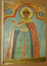 Geschichte der russischen Kunst. Bd. 4. (Das 17. Jahrhundert). Red.: I. E. Grabar, W. N. Lasarew, W. S. Kemenow.