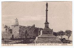 Halladjian, J. H.:  Monumentum B. V. Carmeli et Hospitium Arabicum. Palestina.