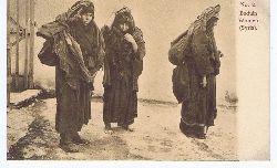 Beduin Women (Syria). Postkarte, Carte postale, Cartolina postale. No. 2.