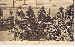 Syrian Café house. Postkarte - Carte postale - Cartolina postale. No. 11.