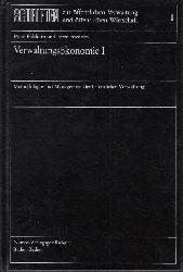 Eichhorn, Peter:  Verwaltungsökonomie. Methodologie und Management der öffentlichen Verwaltung.