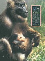 Zoo Atlanta  Annual Report 1997