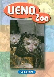 Ueno Zoo, Tokio  Zooführer (Fingertier, 2. ed.)