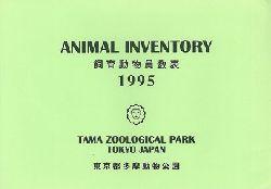 Tama Zoo, Tokio  Animal Inventory 1995 (Tierbestand)