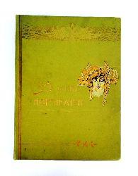 Lothar, Rudolph / Stern, Julius  50 Jahre Hoftheater. Geschichte der beiden Wiener Hoftheater unter der Regierungszeit des Kaisers Franz Joseph I. Neue Ausgabe.