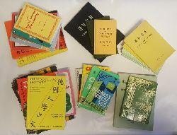 CHINESISCH SPRACHLEHRBÜCHER KONVOLUT / CHINESE  LANGUAGE BOOKS 28 Volumes / 28 Bände