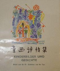 Chinesisch - Bu Di / Ke Yan  Kinderbilder und Gedichte. Bilder von Bu Di. Gedichte von Ke Yan. Übersetzt von Johnny Erling.