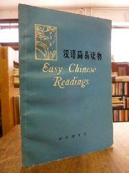 Chinesisch,   Han yu jian yi du wu = Easy Chinese Readings, Bei jing yu yan xue yuan bian,