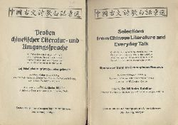 Ching-yü, Chow (Peking) u. Chan, Wilhelm (Canton) - Schüler, Wilhelm  Proben chinesischer Literatur- und Umgangssprache...auf Schallplatten gesprochen oder gesungen. Selections from Chinese Literature and Everyday Talk...Spoken or sung on Gramophone Records. 6 Hefte in 1 Band.
