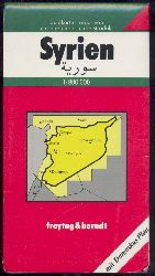 Freytag & Berndt  Autokarte Syrien - Syria - Syrie - Siria - Suriyah. Maßstab 1: 8000000