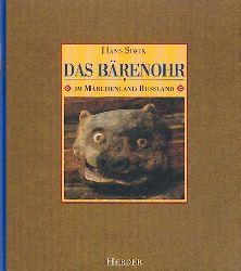 Siwik, Hans u. Marina Saslawskaja  Das Bärenohr im Märchenland Russland. Auswahl aus dem Russischen und Nacherzählung der Märchen v. Marina Saslawskaja.