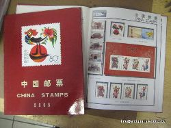 ohne Hg.  China Stamps 2005