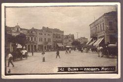 Ansichtskarte Varna Straßenszene mit Kutschen
