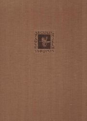 Kapr, Albert  Deutsche Schriftkunst (Ein Fachbuch für Schriftschaffende. Versuch einer neuen historischen Darstellung)