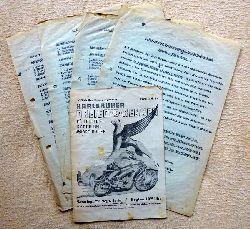 """Offizielles Rennprogramm """"Karlsruher Dreiecks-Rennen für Motorräder und Sportwagen Sonntag 29. September 1946"""" (Veranstalter: Süddeutsche Motor-Rennfahrer-Vereinigung u. Württembergische Rennfahrer-Vereinigung)"""