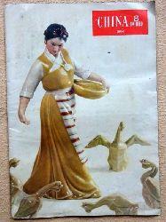 China im Bild Nr. 8 / 1962 (Monatsschrift)