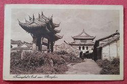 Ansichtskarte AK Triumphal Arch near Shanghai (Schanghai)