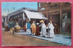 Ansichtskarte AK Manchu Women North of China