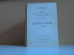 Autorengruppe;  lUPAC INTERNATIONAL CONGRESS ON ANALYTICAL CHEMISTRY - ABSTRACTS OF PAPERS KYOTO 3.-7. APRIL 1972