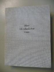 Riemann, Dr.Hans  Bilder zur abendländischen Kunst - 43. bis 48. und 55. bis 60. Lieferung + Sondermappe: Bilder zur Antiken Kunst