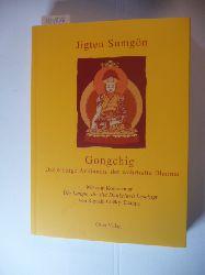 Vjig-rten-mgon-po (Verfasser)Schmidt, Susanne (Übersetzer)Chos-kyi-grags-pa,