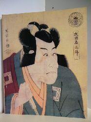 Bearbeitet von Rose Hempel  Japanische Farbholzschnitte I. Von Moronobu bis Hiroshige.