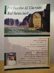 Prepared and photographed by Hamed M. Al Sulaiman  Preface for Al-Ula Ruins and Madain Saleh (Text in english and arabic language)