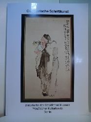 Wen-Pu Yao, Susanne:  Ostasiatische Schriftkunst