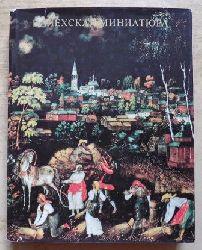 Nekrasova, M. A.  Palech-Miniaturmalerei - Bild-/Textband.
