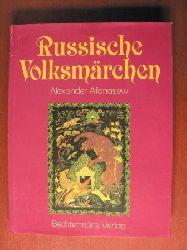 Alexander Afanasjew/Alexander Kurkin (Illustr.)/Thea-Marianne Bobrowski (Übersetz.) Der Zauberring - Russische Volksmärchen