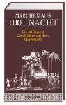 R.W. Pinson  Märchen aus 1001 Nacht. Die berühmten Geschichten aus dem Morgenland.