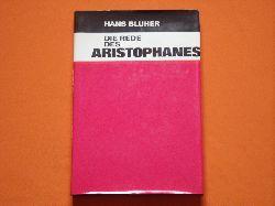 Blüher, Hans  Die Rede des Aristophanes. Prolegomena zu einer Soziologie des Menschengeschlechts.