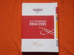 Gewandhaus zu Leipzig (Hrsg.)  Die 234. Gewandhaus-Saison 2014/2015