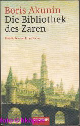 Akunin, Boris:  Die Bibliothek des Zaren : ein Nicholas-Fandorin-Roman.