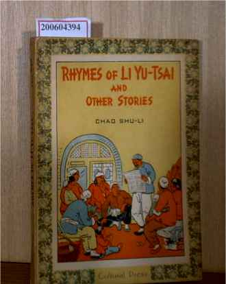 Shu-Li, Chao  Shu-Li, Chao Rhymes of Li Yu_Tsai and other stories