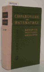 Korn, Granino und Theresa  Korn, Granino und Theresa Matematical Handbook