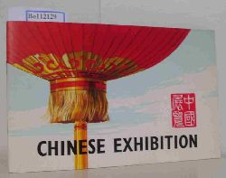 China Council for the Promotion of International Trade  China Council for the Promotion of International Trade Chinese Exhibition